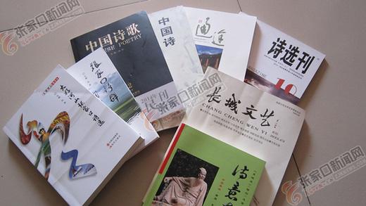 毕俊厚的诗歌被多种诗刊选用.-张家口农民工毕俊厚写诗千首赞家乡