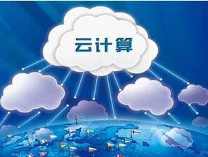 """张北加速""""云计算""""产业集聚图片"""